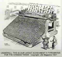 A joke in Life magazine about the size of a Chinese typewriter